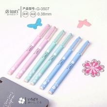 黑色 知心G-3507中性笔 卡通学生中性笔(0.38MM针管笔尖)