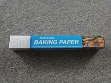 5米硅油紙烤魚蛋糕烘焙防油紙吸油紙