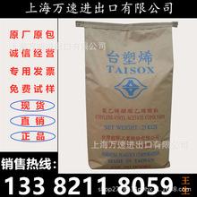 食品級EVA原料 臺灣塑膠 7140F 吹膜 溫室膜 包裝膜塑料 FDA認證