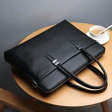 手提包男士商务休闲公文包皮包横款简约单肩斜挎包电脑包男背包潮