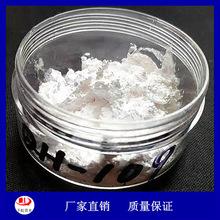 進口白色熒光粉熒光增白劑玻璃熒光有機顏料塑料熒光夜光粉
