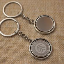 圆形学生毕业纪念钥匙扣定制可360度旋转金属空白钥匙链l校徽定做