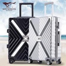 七匹狼行李箱男女拉桿箱旅行箱靜音輪20寸密碼箱24寸新款旅游箱子