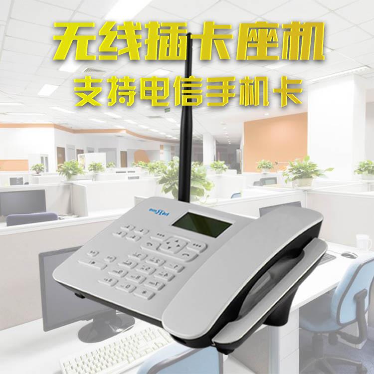 电销神器电话呼叫中心电话拨号器自动客服中心电话自动录音发短信