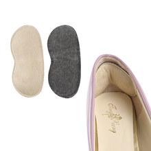 Giày cao gót chống dính gót chân chống dày không bằng chân chống trượt giày giày nửa sân pad nam và nữ Miếng dán gót