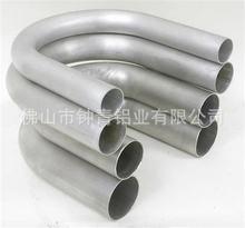 供应各种 1050 1060 6063拉弯折弯 长料短料铝型材 质量保证