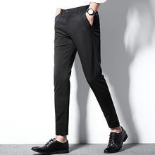 春季裤子男韩版潮流九分裤 男?#21487;?#21153;小西装裤休闲 9分小脚裤黑色