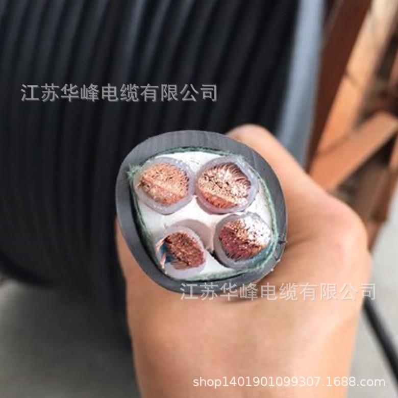 WDZC-YJYR3X16+1X10低烟无卤阻燃软电缆厂家直销