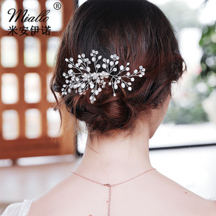 Fashion Headdress Wholesale Alloy Insert Comb Handmade Pearl Rhinestone Plate Hair Comb Wedding Hair Accessories NHHS197400