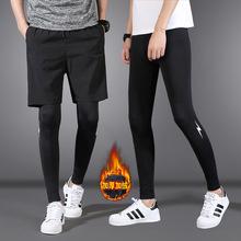 運動籃球緊身褲男潮韓版加絨加厚保暖打底褲秋冬男士跑步健身長褲