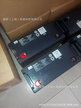 松下LC-P12120ST 12V120AH密封免维护UPS/EPS直流屏专用蓄电池