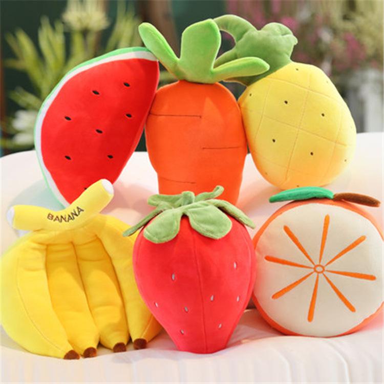 毛绒玩具草莓香蕉苹果胡萝卜菠萝公仔抱枕仿真卡通水果娃娃玩偶女