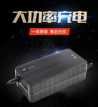 锂电池充电器60V10A三元聚合物锂电池充电器磷酸铁锂电池充电器