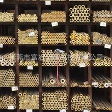 长期供应H65精密黄铜管切割 首饰黄铜管加工打孔 非标定做黄铜管