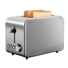 顺然不锈钢烤面包机家用全自动小型早餐机多功能土司多士炉吐司机