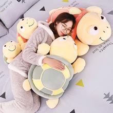 毛絨烏龜公仔可愛海龜抱枕羽絨棉軟體靠墊大號彩色龜毛絨玩具禮品