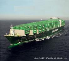 日本海運散貨拼箱到東京 TOKYO   散貨拼箱到港 到門 DDP DDU