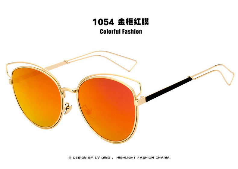 New fashion simple Korean wild sunglasses women NHKD202119