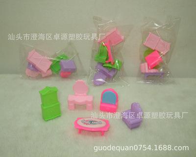 儿童奇趣蛋杯盖女孩版赠品小玩具 家具模型套装5件套C款