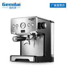 格米莱Gemilai 咖啡机家用意式半自动泵压式 CRM3605 浅灰色