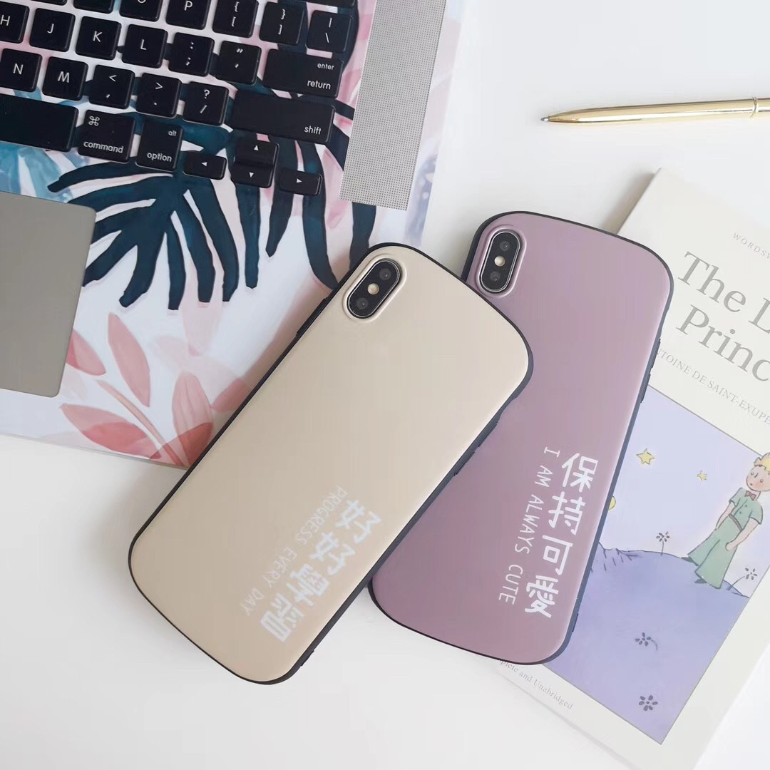 Keep hobbies good learning text for iphone8plus phone case apple x/xs max/xr matte