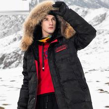 【大牌專柜同款】冬季男士連帽貉子毛領中長款加厚迷彩羽絨服外套