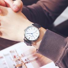 出口爆款批发北欧简约时尚大表盘手表男士女表车线皮带腕表学生