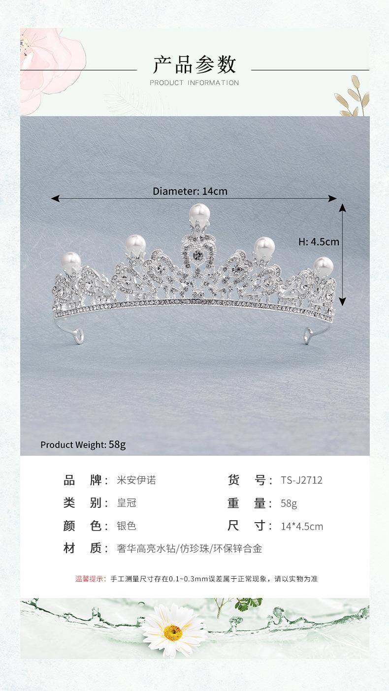 rétro perle couronne alliage strass creux cheveux accessoires bijoux de mariée en gros nihaojewelry NHHS229722