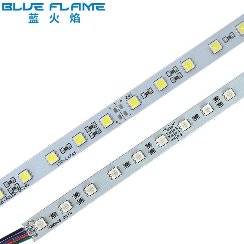 LED灯条批发5050RGB硬灯条12/24V低压超高亮广告货架珠宝柜台灯条