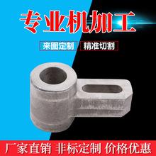 CNC?#34892;?#19981;锈钢零件机加工 数控车床精密机械零部件非标加工定制
