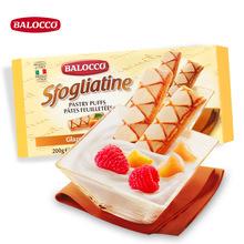 意大利进口焦糖脆皮饼干 千层酥性饼干办公室零食小点心