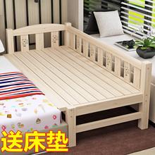 ?#30340;?#20799;童床拼接床加宽床婴儿床小孩单人床加床边床宝宝拼床可定制
