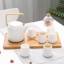 陶瓷茶壶套装 日式创意简约家用陶瓷茶具套装提梁壶厂家直销