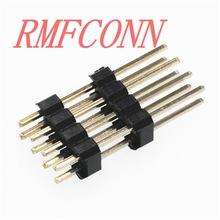 廠家直銷2.0mm雙排針排母特殊定制方案