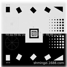 明兹影像测量仪校正片标定板 测微尺 二次元校正片光学玻璃校正片