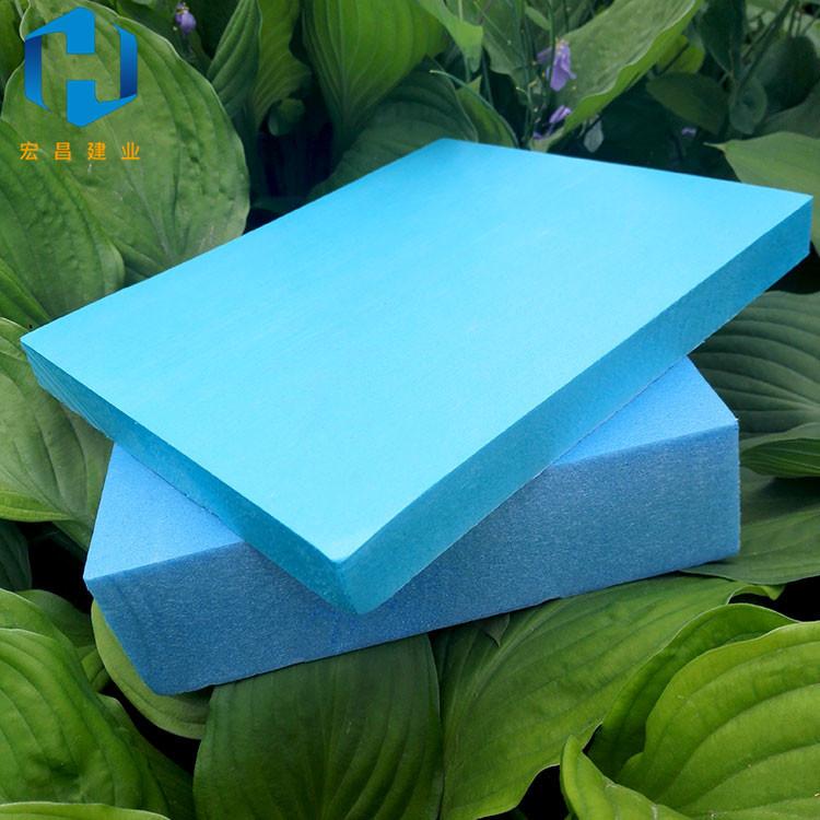 c 厂家批发b1级阻燃吸音挤塑板 耐高温隔热地暖专用xps挤塑板