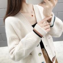 春装女2019新款韩版彩色纽扣拼色针织开衫长袖短款 V领菱形外套女