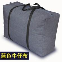 布料编织袋包裹牛津布打包袋超大搬家袋农用架子灰色?#35813;?#22270;案手提