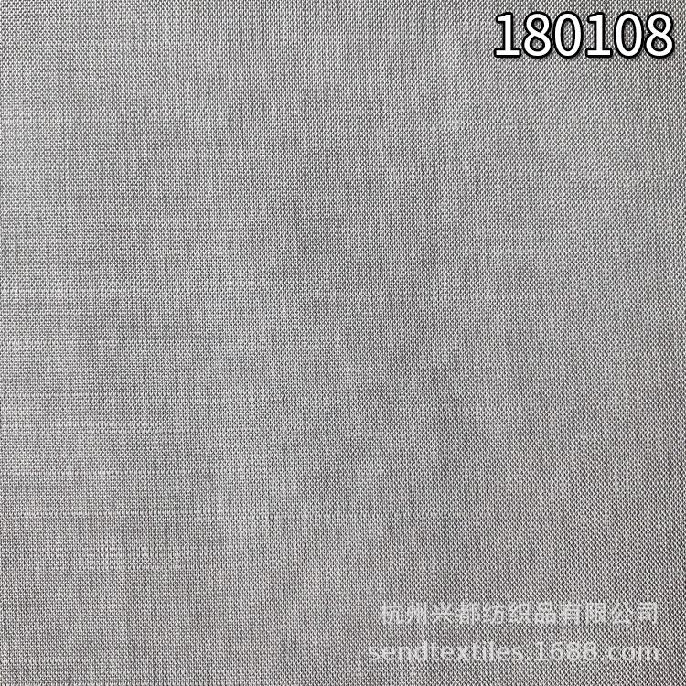 180108天枢竹节1