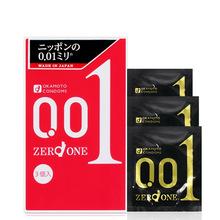 001 超薄避孕套 3只装0.01安全套一件代发 计生成人性用品