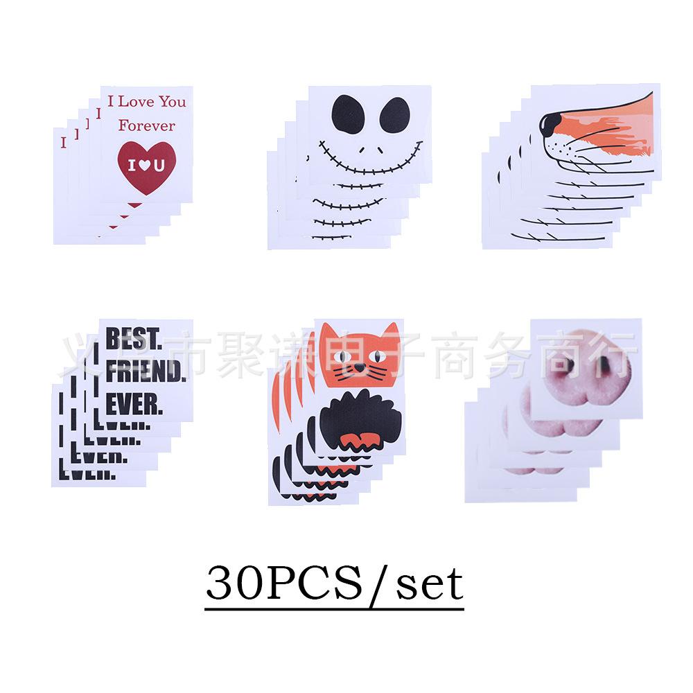 ZZ0117~ZZ0123搞怪笑脸动物贴纸杯贴 可爱卡通彩印装饰贴 一套5张