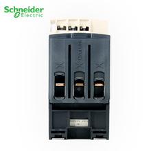 施耐德接触器LC1D12BDC DC24V三级交流接触器 9A12A低压接触器