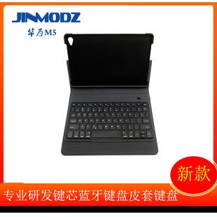 Clavier pour tablette - Ref 3422980 Image 8