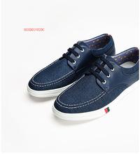 ?#25918;?#21098;标男士新款时尚系带款休闲布鞋HSXDD1V020C宝蓝色