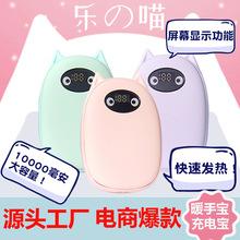 新款私模暖手寶USB充電迷你移動電源暖手寶禮品定制