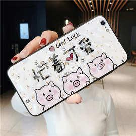 適用于小米手機保护套 忙着可爱忙著賺錢小豬圖案 鑽石紋機殼