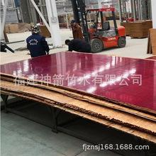 竹胶板10mm 房建专用竹胶模板 16年专注生产厂家 金吉利厂家