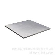 工廠現貨6061鋁板鋁合金板鋁塊鋁排鋁型材加工1-500m可零切定制