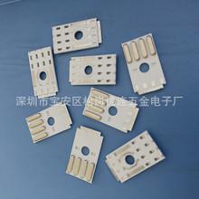 USB 2.0 A公 全塑白膠 4P 焊線式 金手指 超薄膠芯