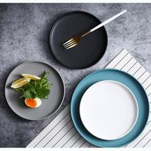 哑光西餐盘深盘陶瓷平盘汤面盘沙拉盘菜盘子家用餐具大号圆形盘子